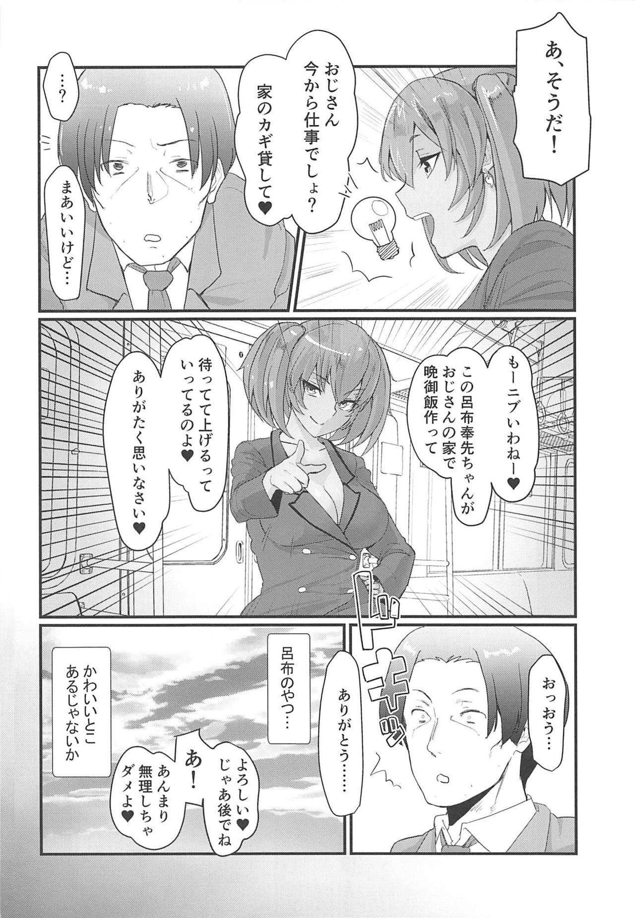 Ryofu Housen to Love Love Ofurox + Nurse Cos 4