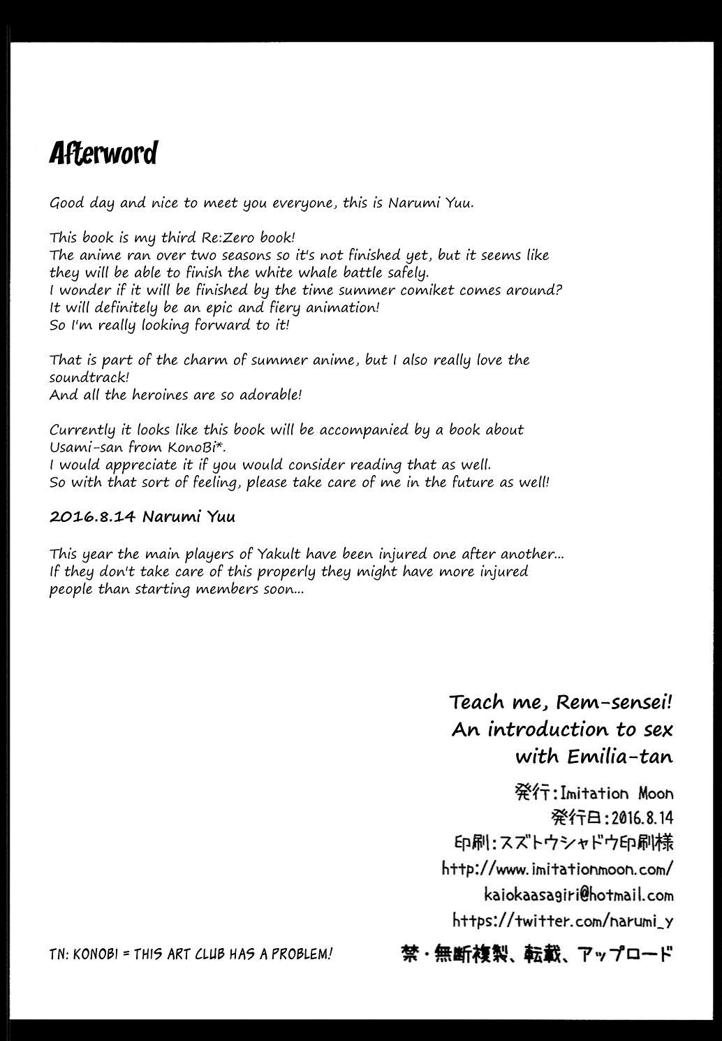 (C90) [Imitation Moon (Narumi Yuu)] Oshiete Rem Sensei - Emilia-tan to Manabu Hajimete no SEX | Teach me, Rem-sensei! An introduction to sex with Emilia-tan (Re:Zero kara Hajimeru Isekai Seikatsu) [English] [EHCOVE] 20