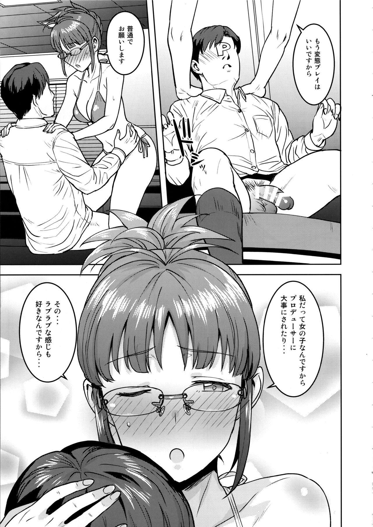 Ritsuko to Shokuba de... 29