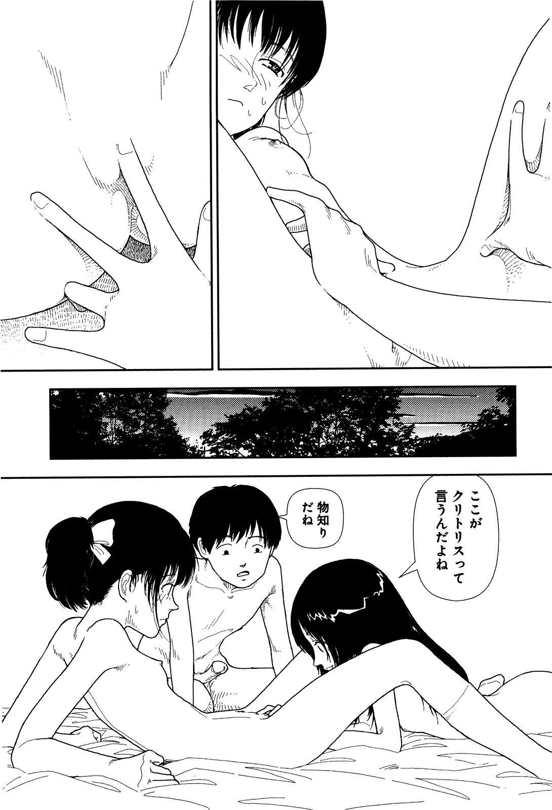 Bunkou no Hitotachi 1 147