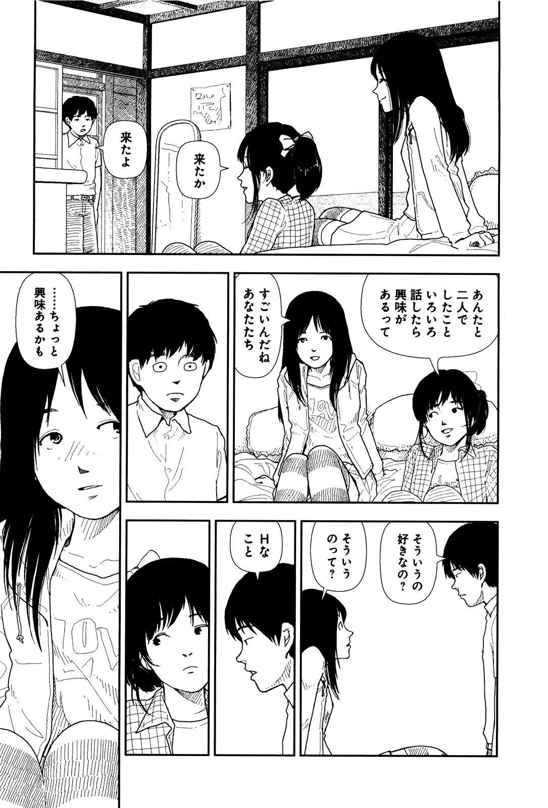 Bunkou no Hitotachi 1 68