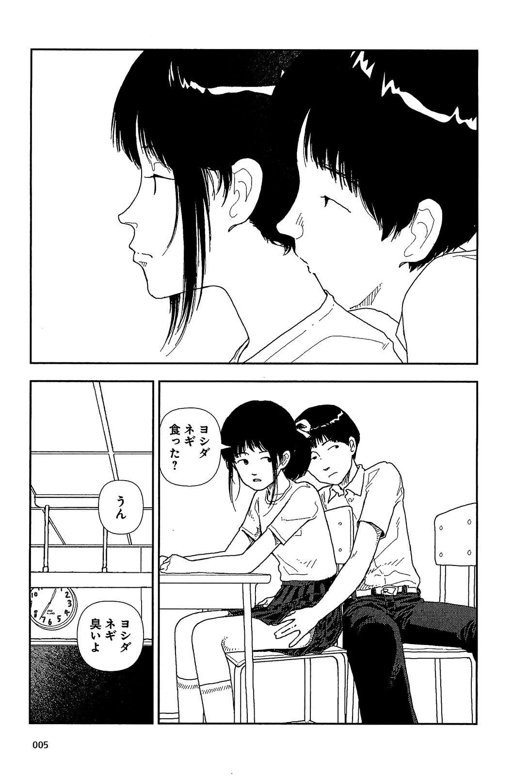Bunkou no Hitotachi 1 6