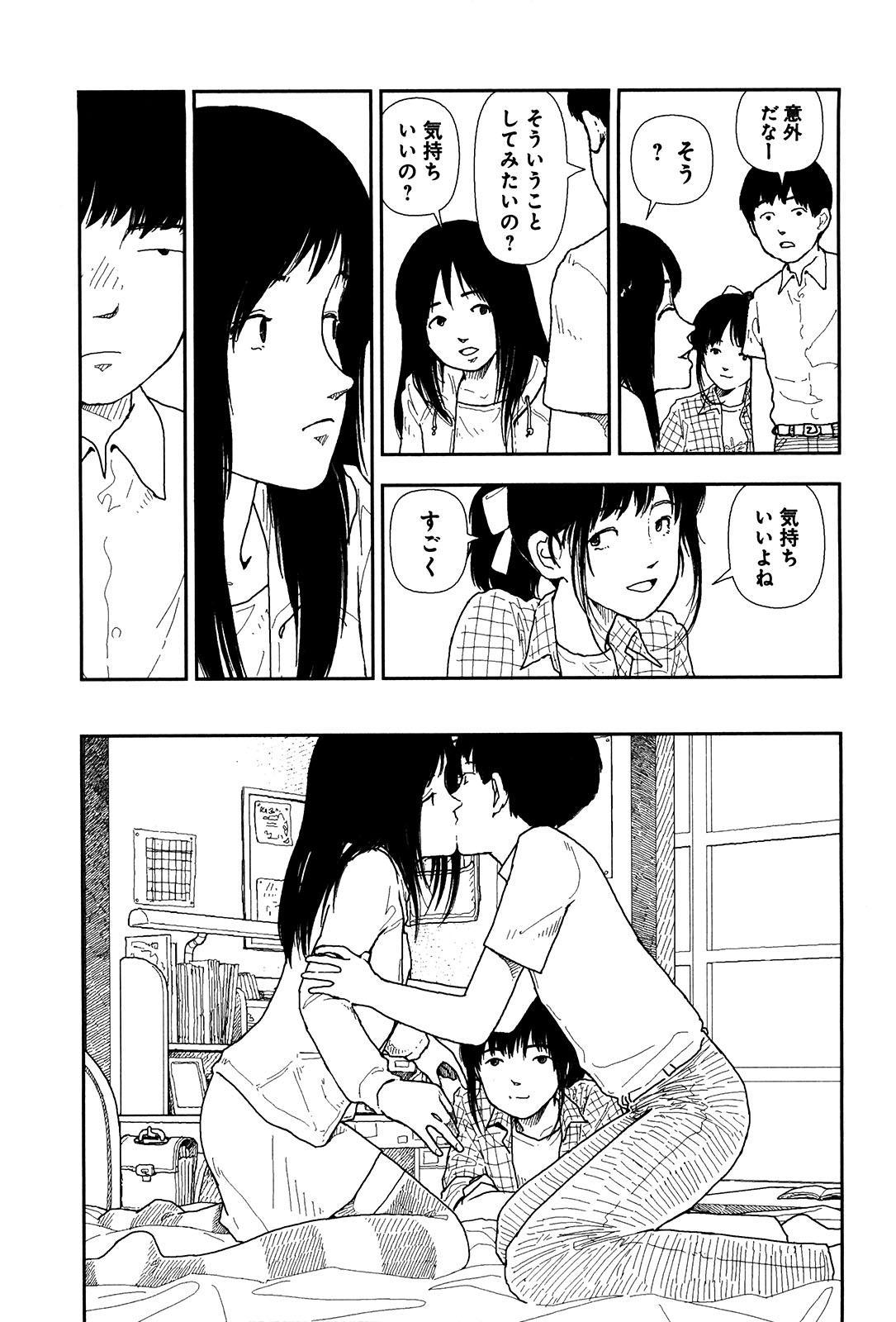 Bunkou no Hitotachi 1 69