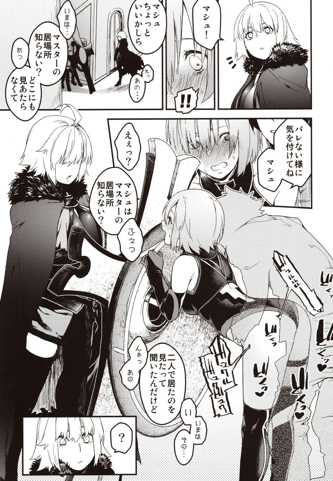 Kouhai Sensou Kouhen 9