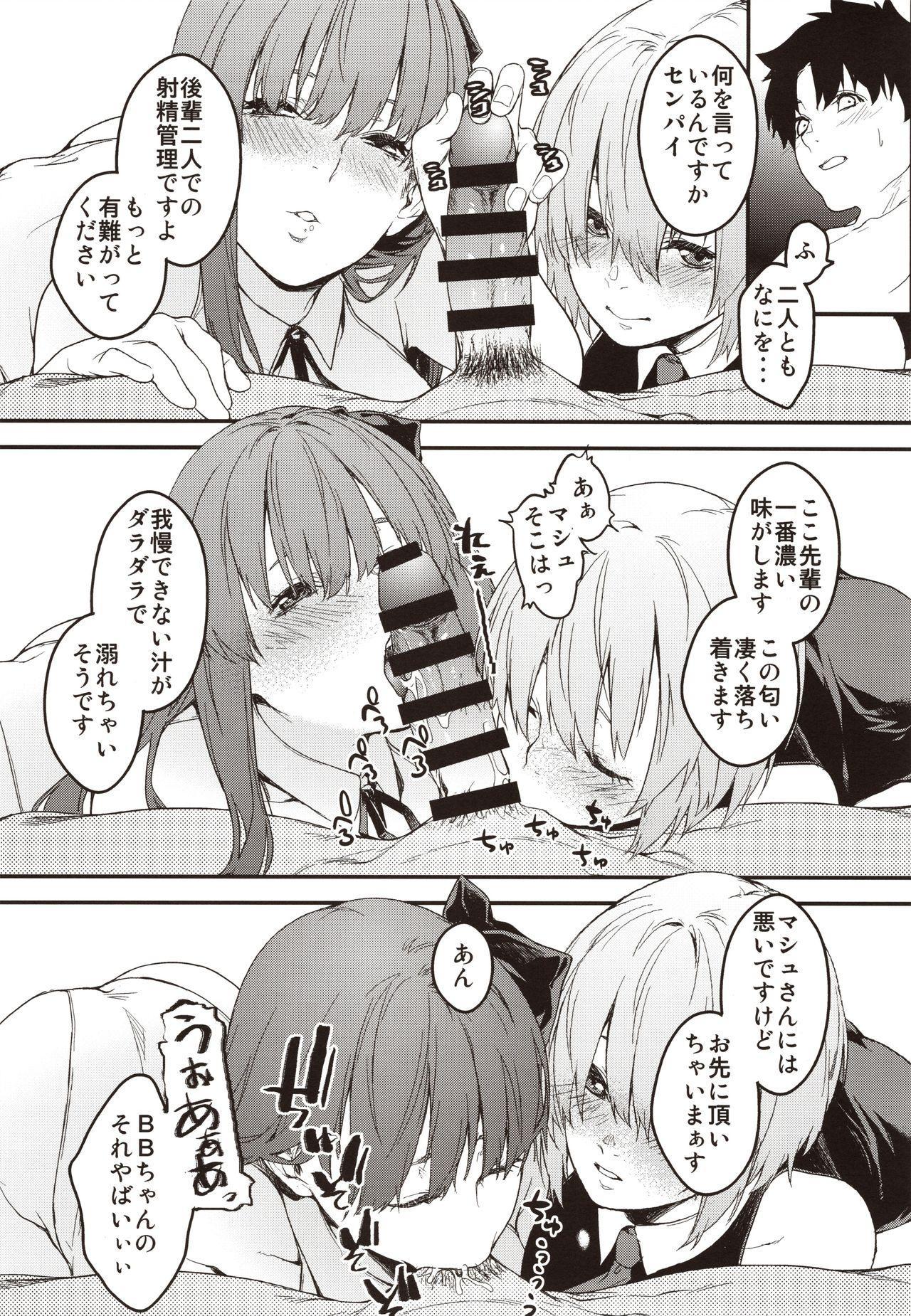 Kouhai Sensou Kouhen 20