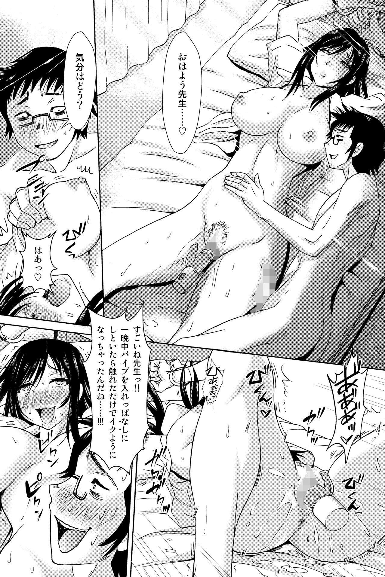 Katei Kyoushi Ayaka Sensei no Karada ga Iyarashi sugita node Kankin Shimashita 23