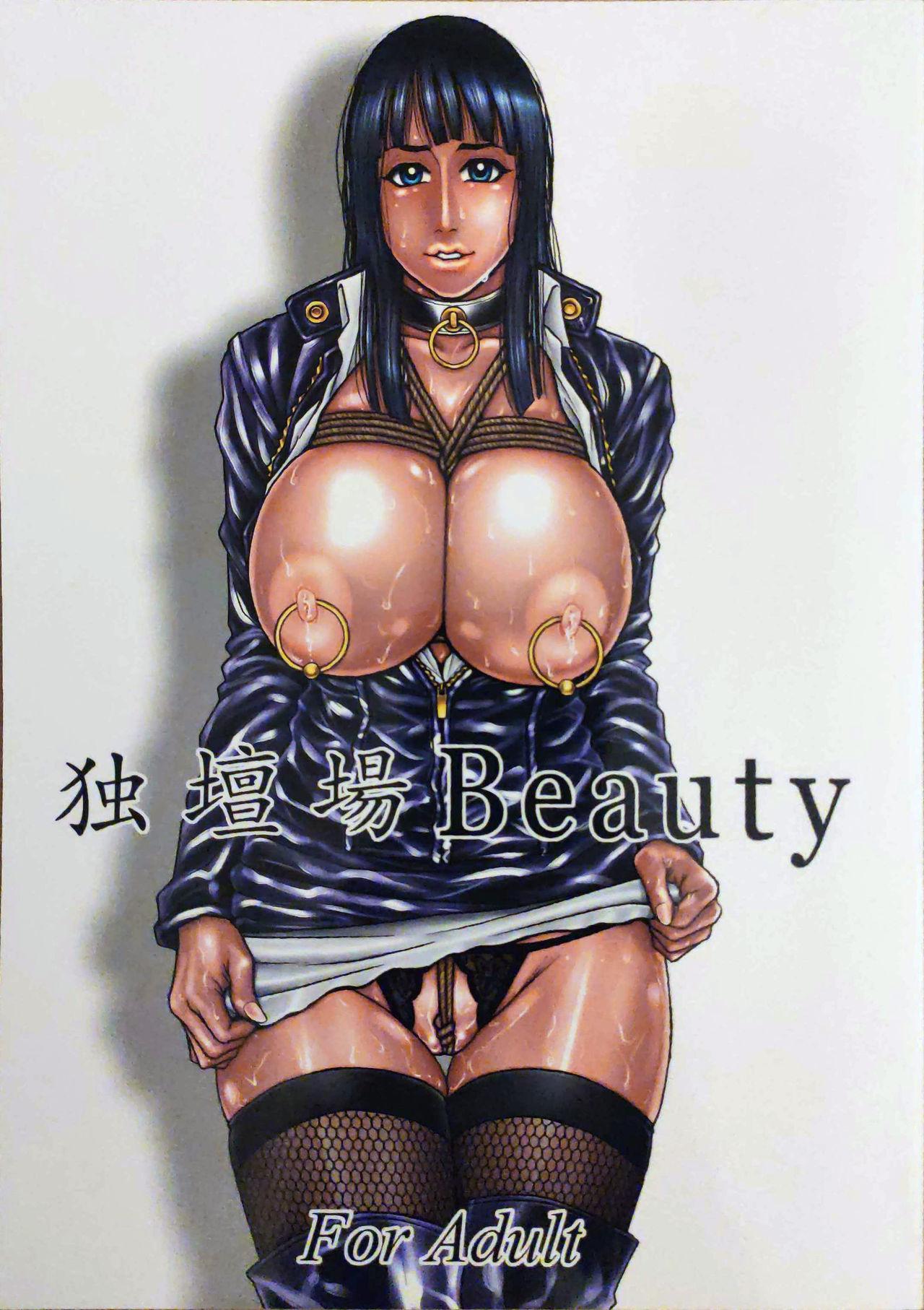 Kazuki Kotobuki 独壇場Beauty 0