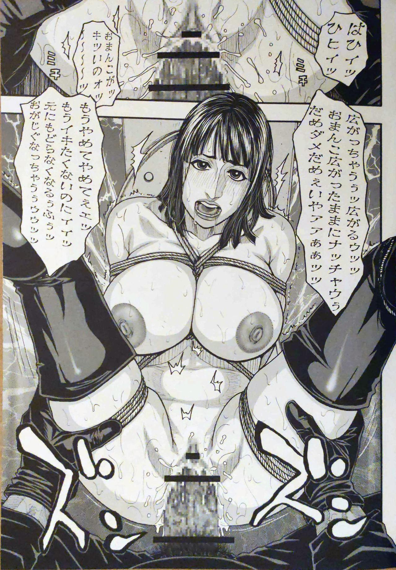 Kazuki Kotobuki 独壇場Beauty 11