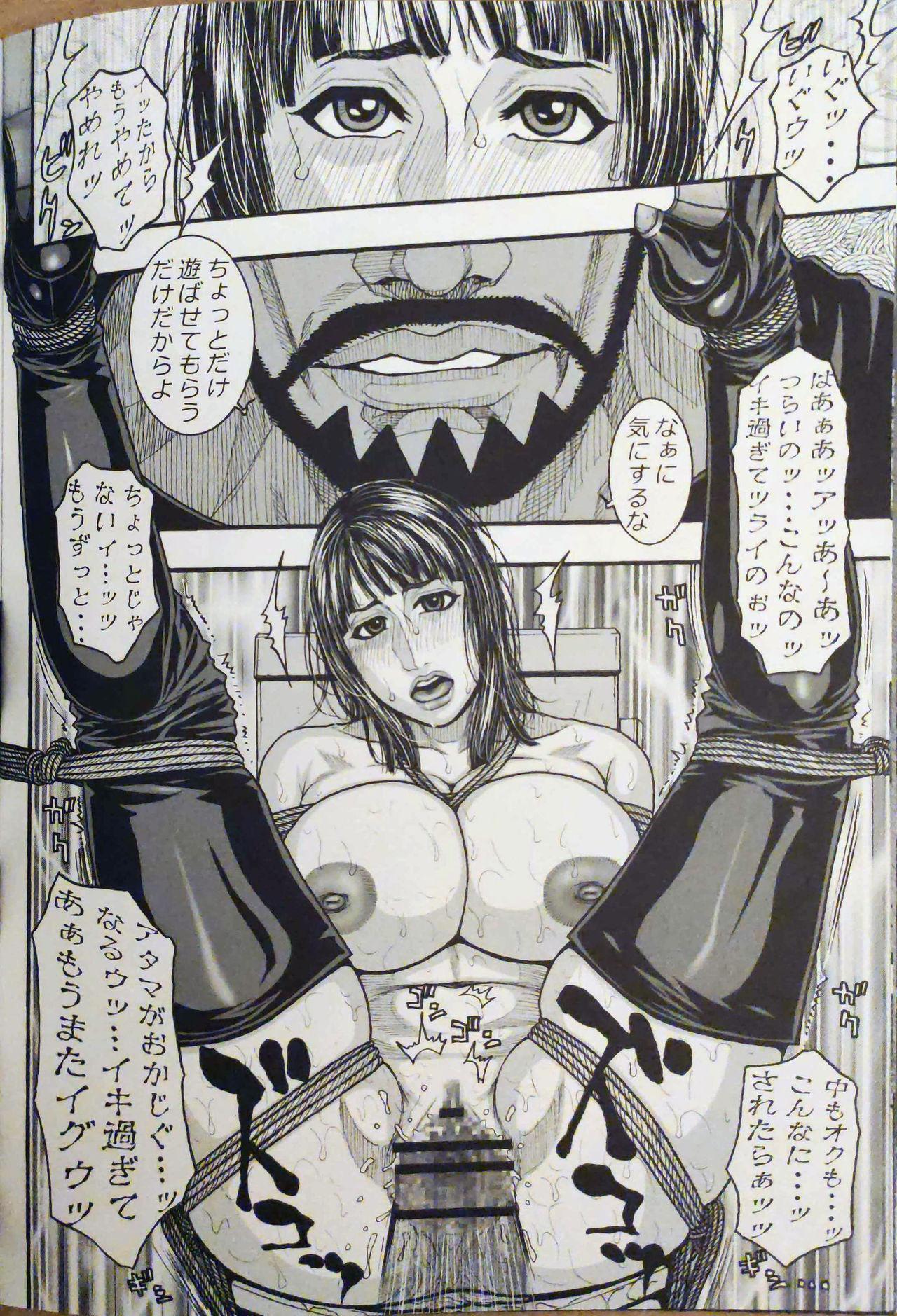 Kazuki Kotobuki 独壇場Beauty 12