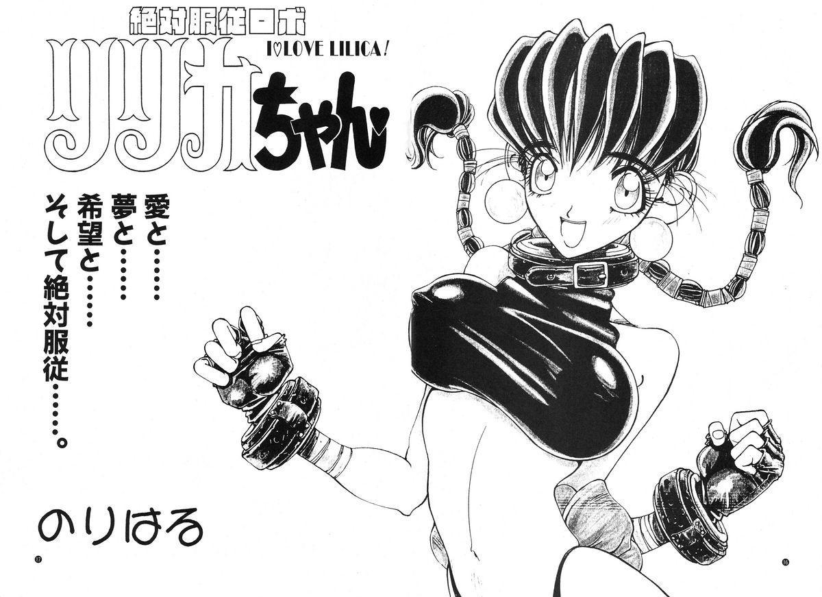 Nori-Haru 15