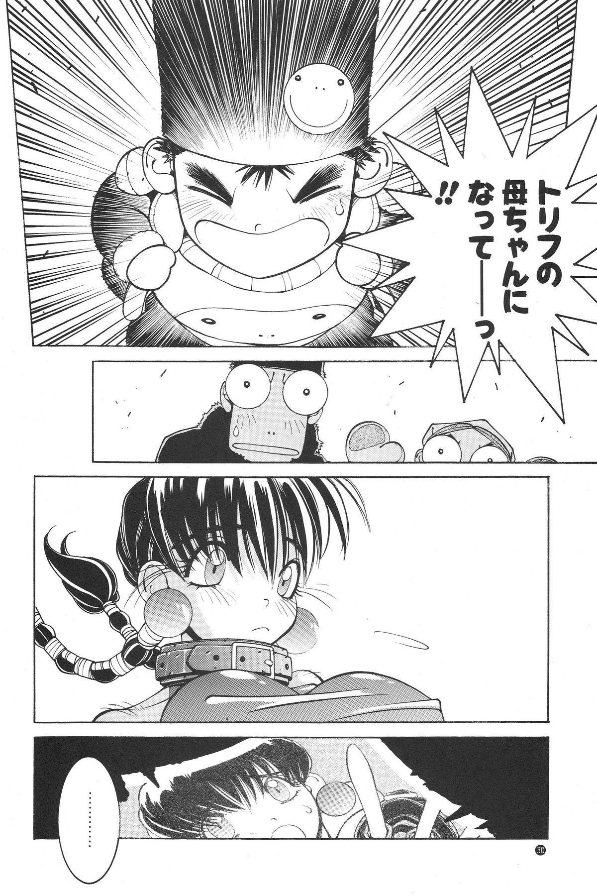 Nori-Haru 28