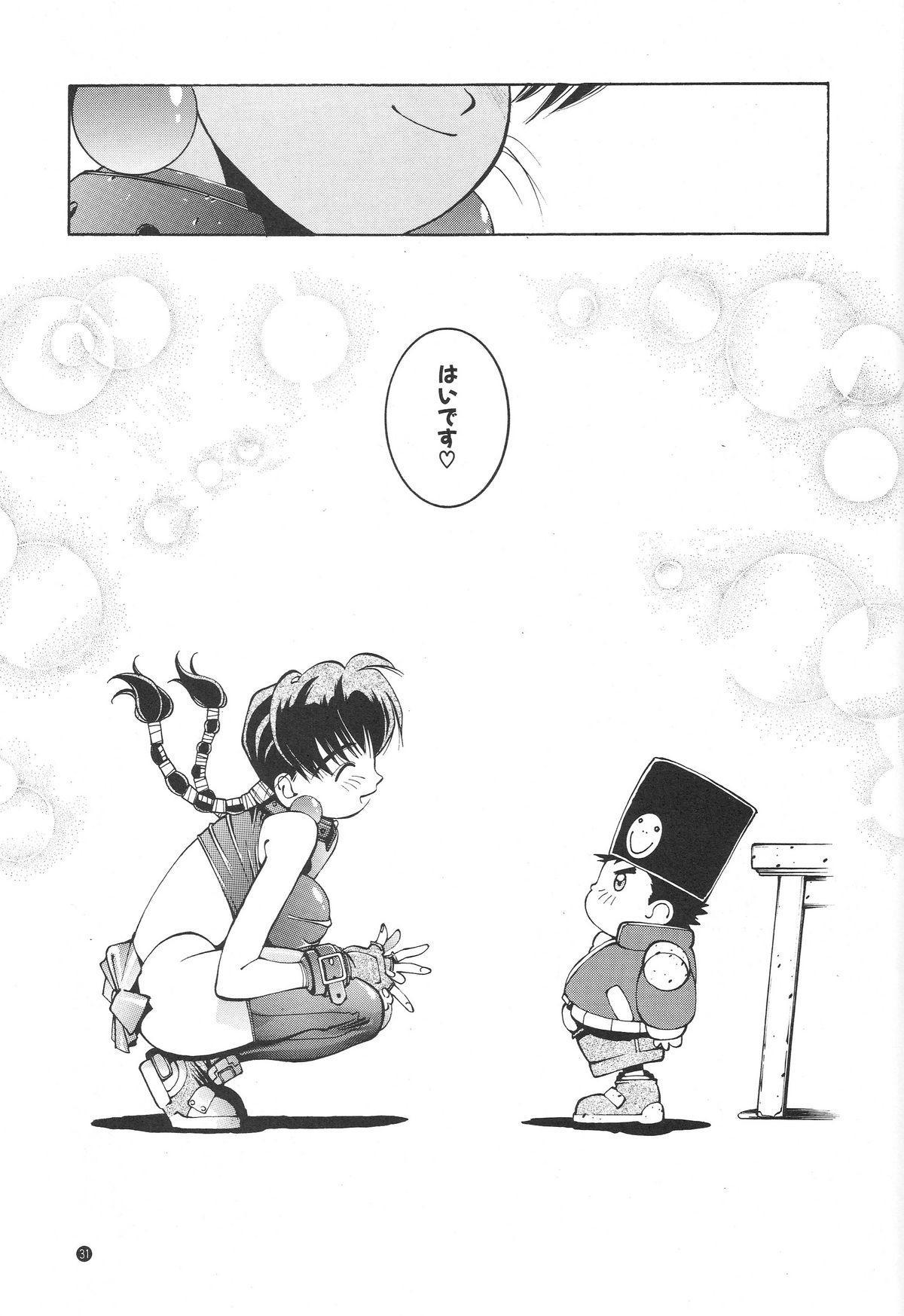 Nori-Haru 29