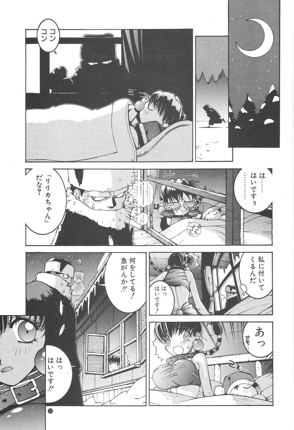 Nori-Haru 31