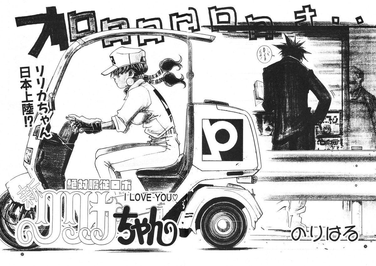 Nori-Haru 34