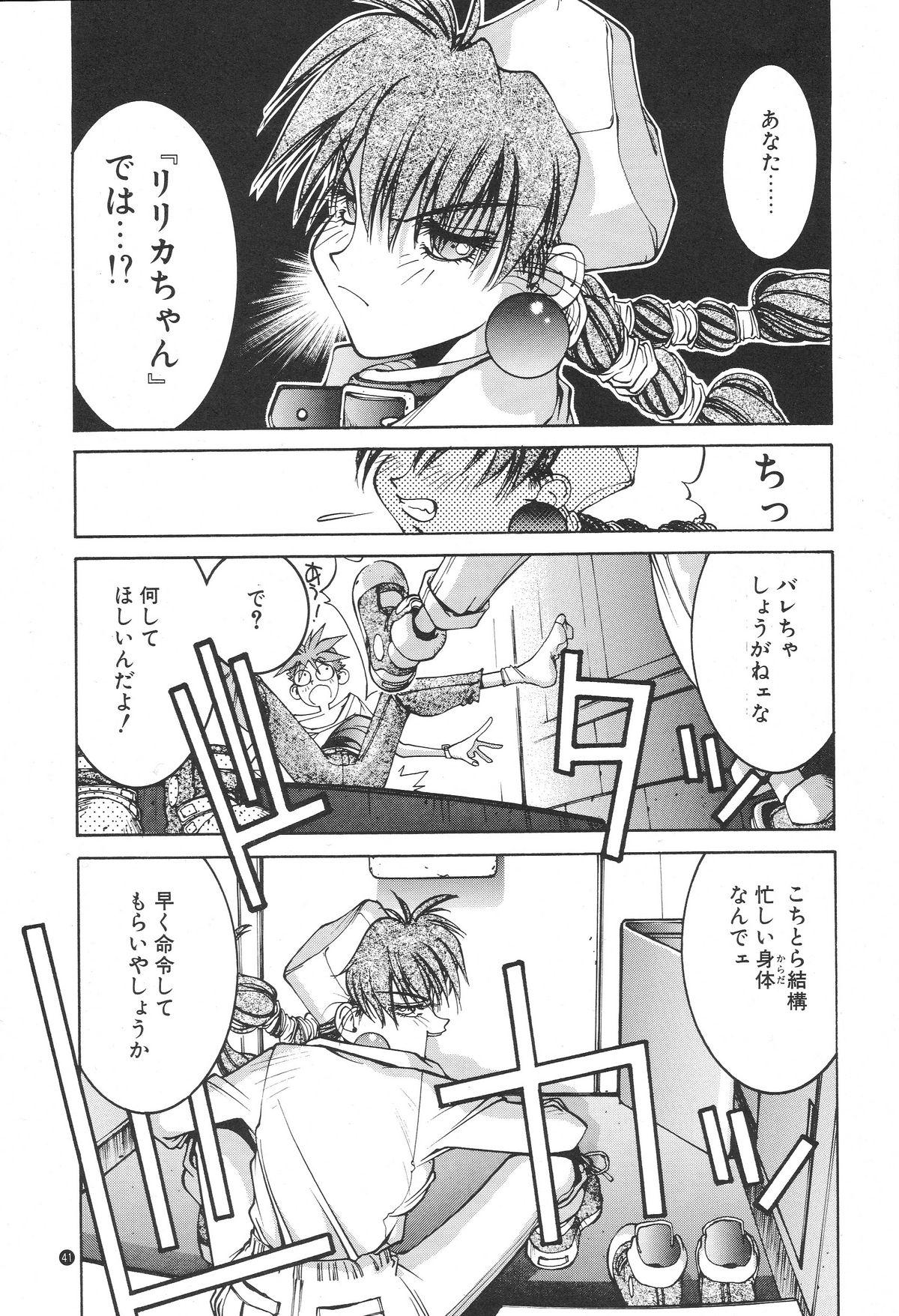 Nori-Haru 38