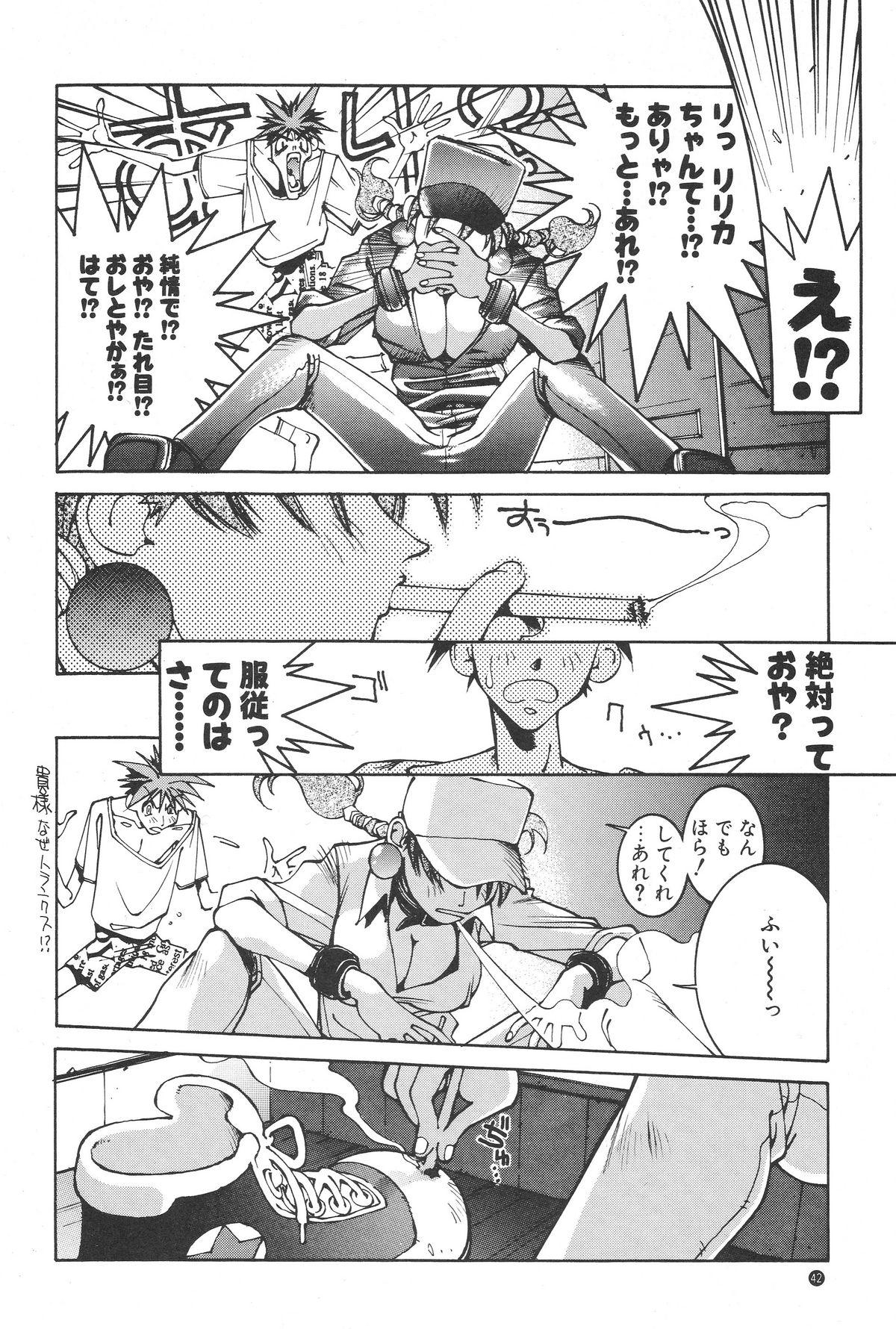 Nori-Haru 39
