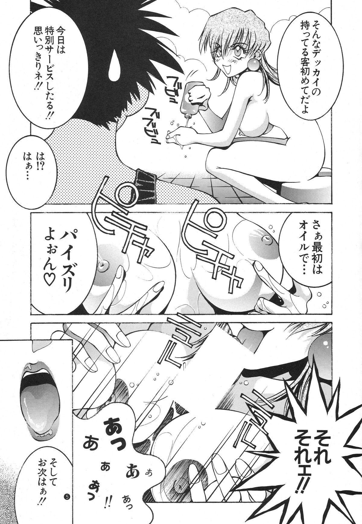 Nori-Haru 5