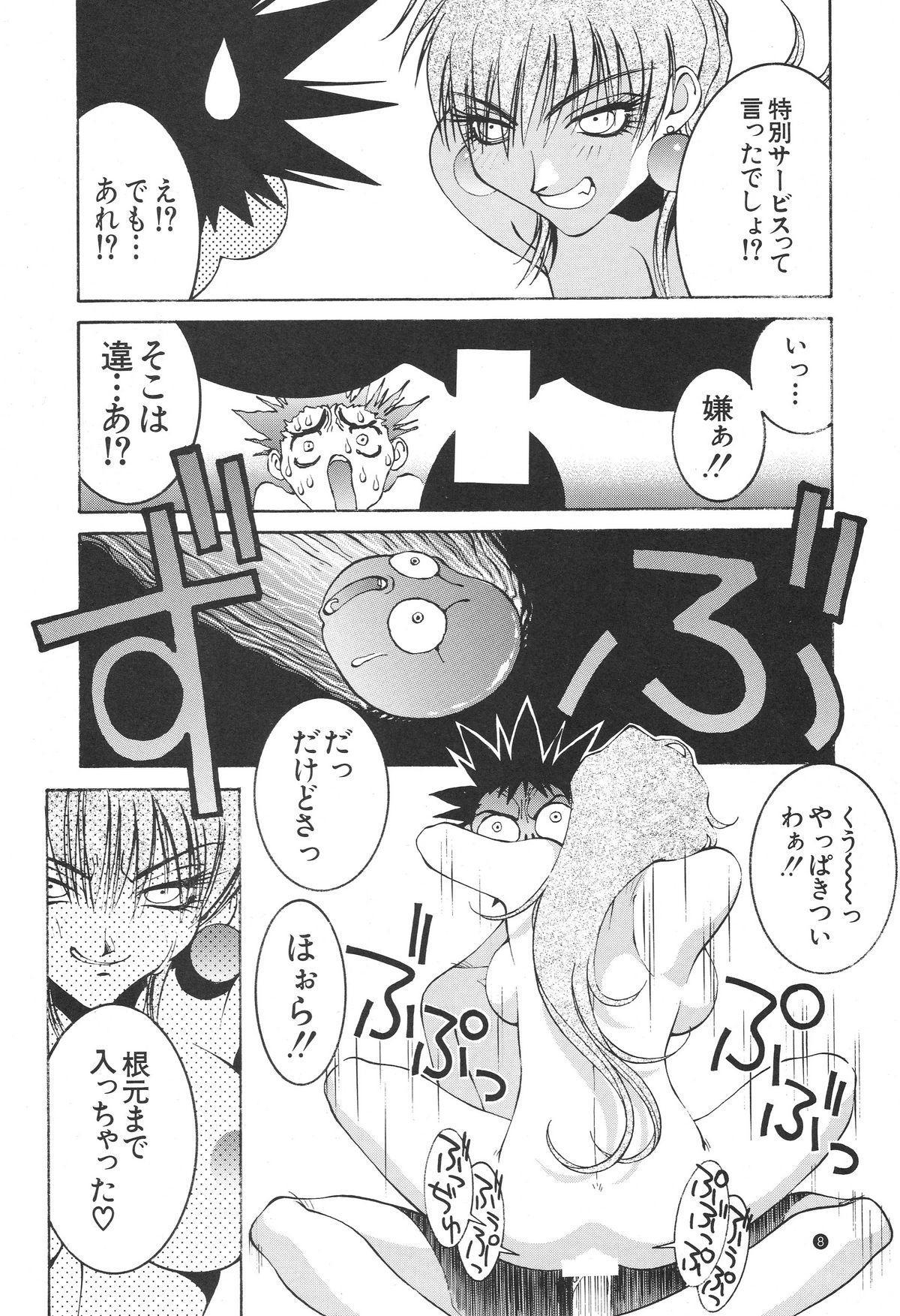 Nori-Haru 8