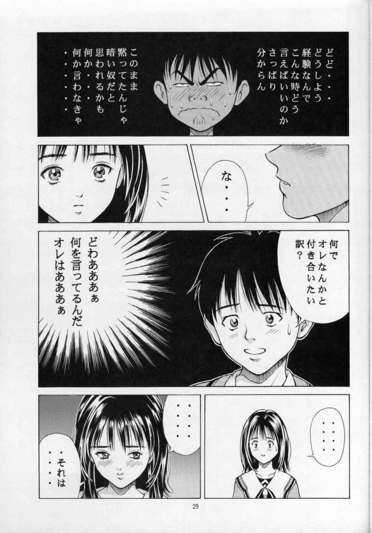 Fuwafuwarin 27