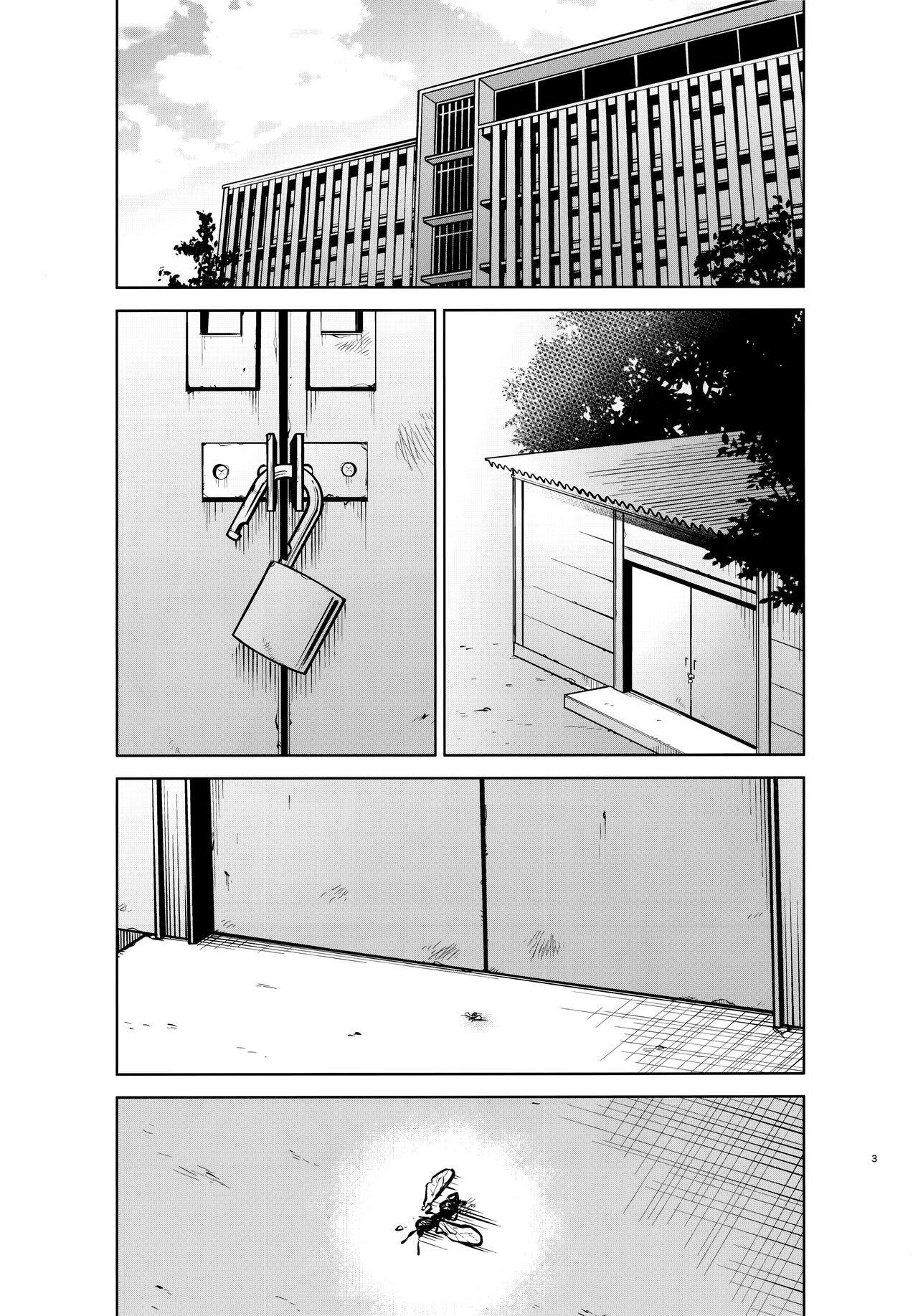 (C96) [Studio KIMIGABUCHI (Kimimaru)] Gotoubun no Seidorei Side-B   Quintuplet Sex Slaves Side-B (Gotoubun no Hanayome) [English] [Spartan_San] 1