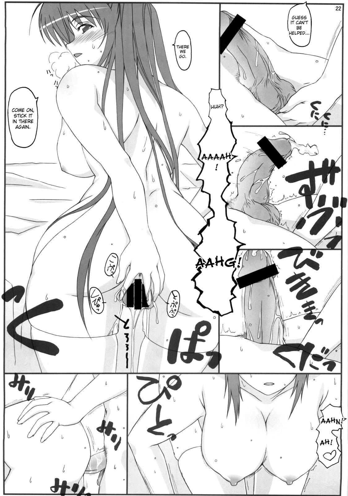 Angel's Stroke 15 Tama Shibori 23