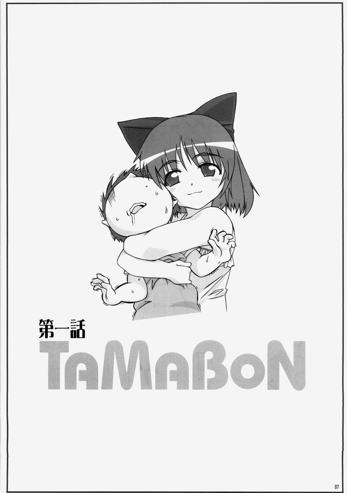 Angel's Stroke 15 Tama Shibori 8