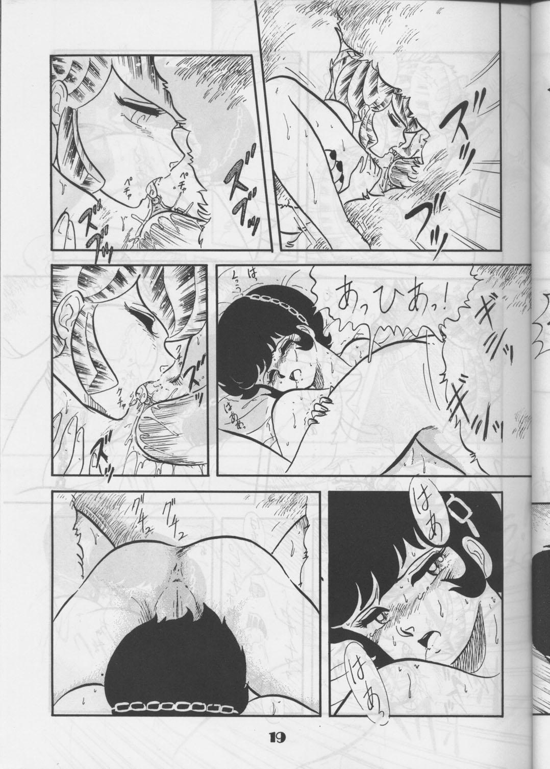 [Circle Taihei-Tengoku (Aratamaru) Aratsu! Sono. 1 (Dirty Pair) 17