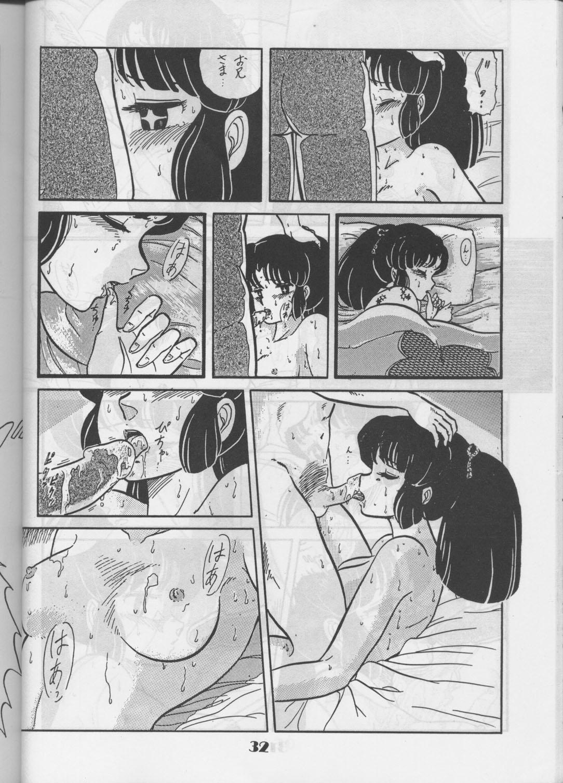 [Circle Taihei-Tengoku (Aratamaru) Aratsu! Sono. 1 (Dirty Pair) 30