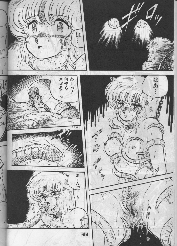 [Circle Taihei-Tengoku (Aratamaru) Aratsu! Sono. 1 (Dirty Pair) 42