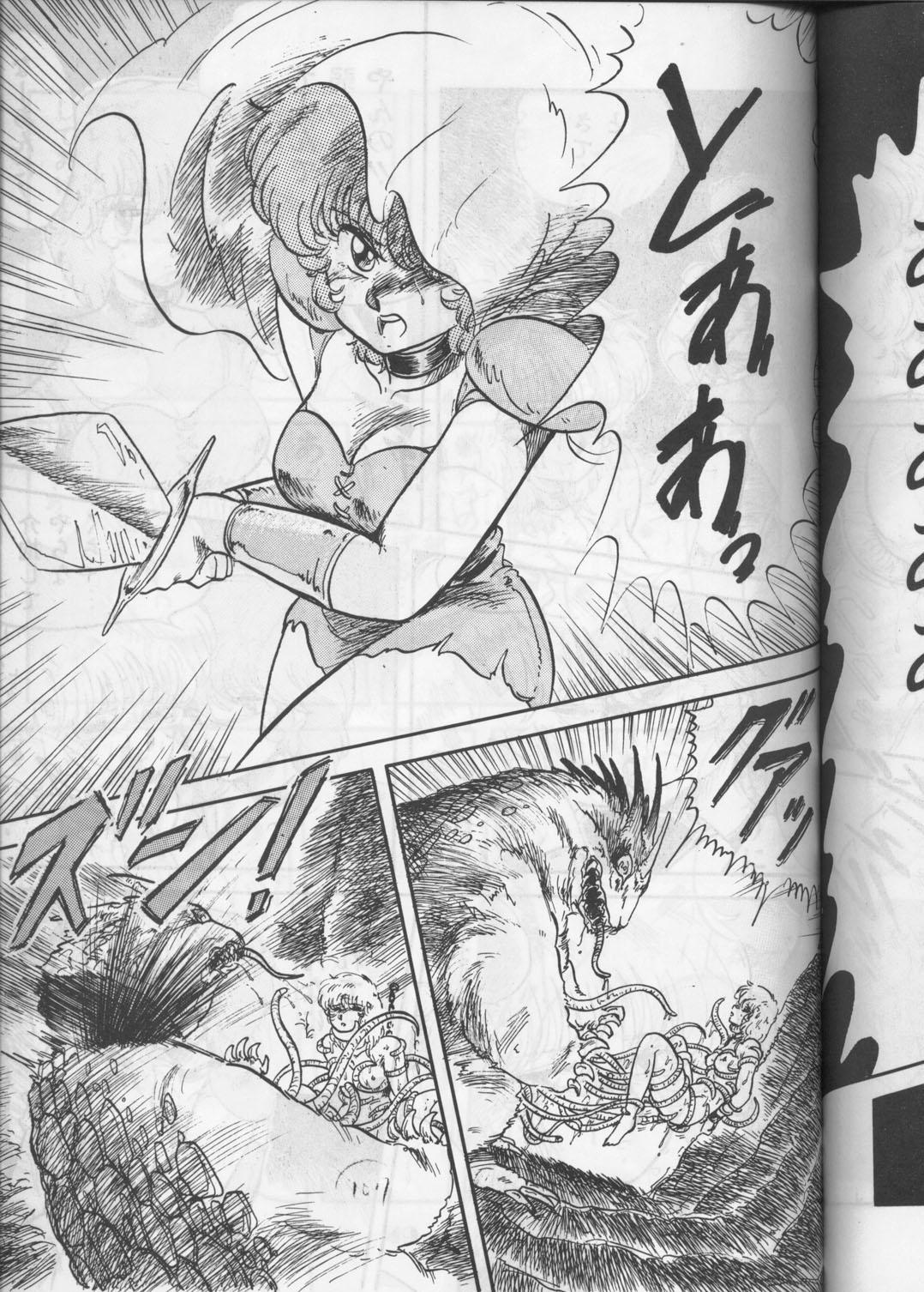 [Circle Taihei-Tengoku (Aratamaru) Aratsu! Sono. 1 (Dirty Pair) 45