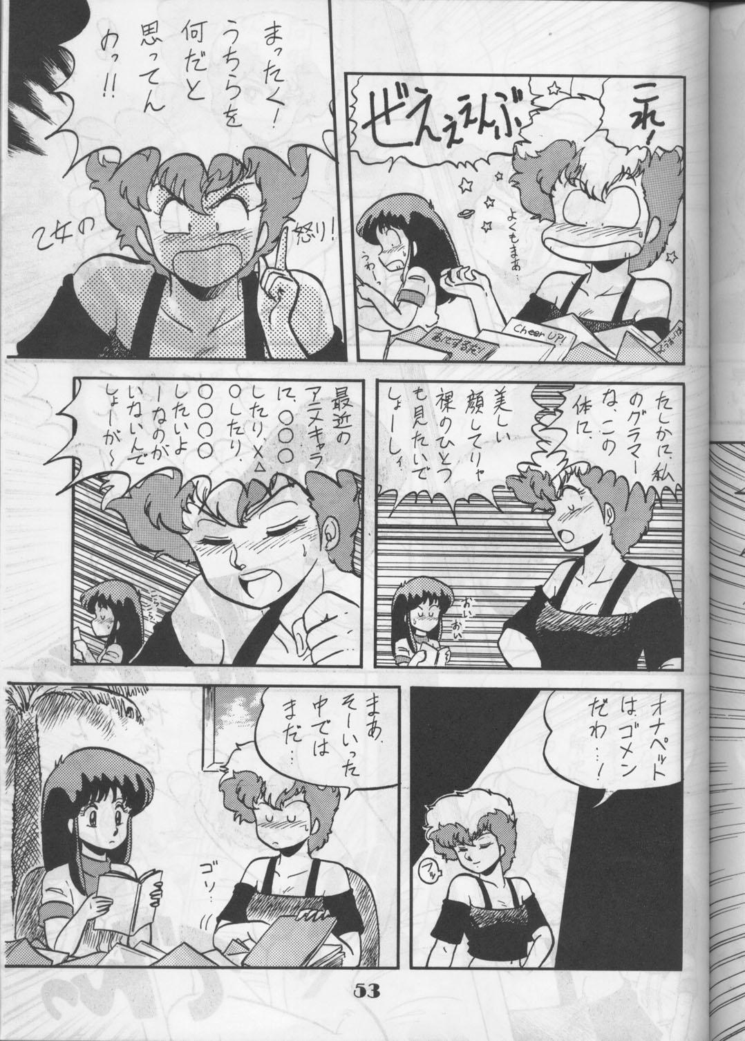 [Circle Taihei-Tengoku (Aratamaru) Aratsu! Sono. 1 (Dirty Pair) 51