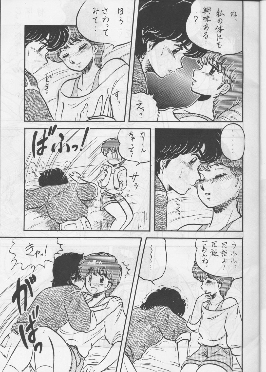 [Circle Taihei-Tengoku (Aratamaru) Aratsu! Sono. 1 (Dirty Pair) 5