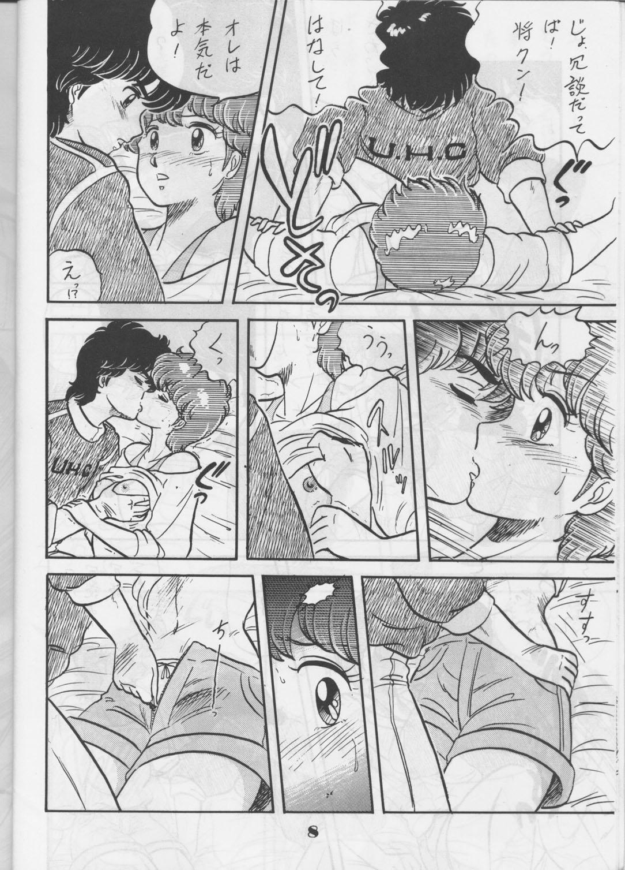 [Circle Taihei-Tengoku (Aratamaru) Aratsu! Sono. 1 (Dirty Pair) 6