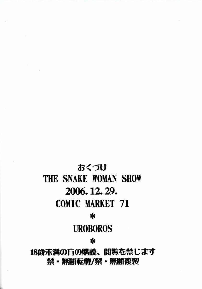 The Snake Woman Show 64