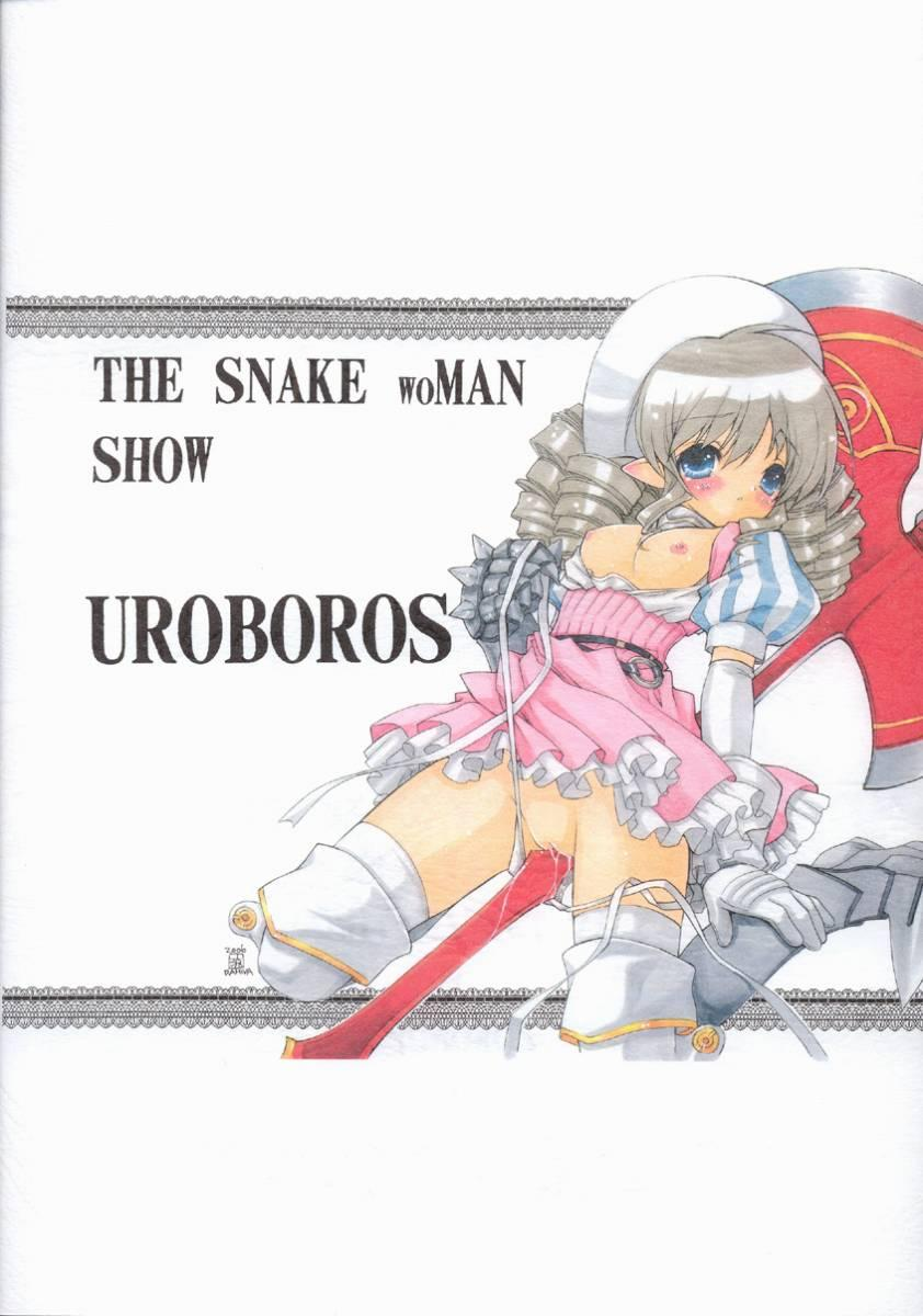 The Snake Woman Show 65
