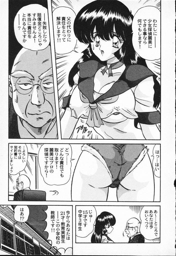 Seirei Tokusou Fairy Saber VS Granbass 10