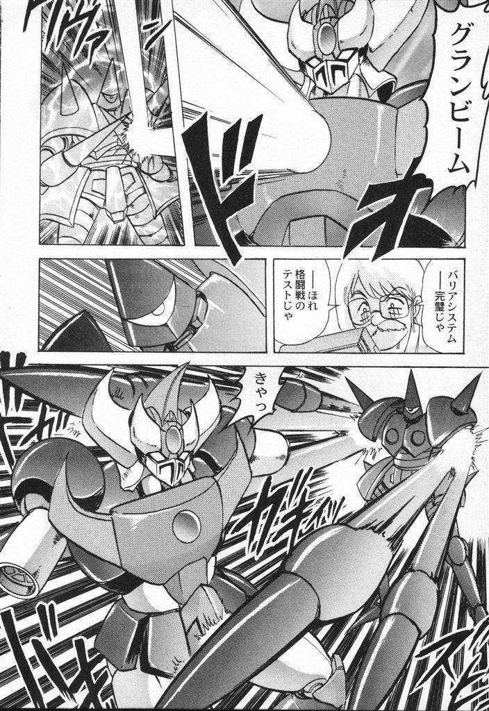 Seirei Tokusou Fairy Saber VS Granbass 113