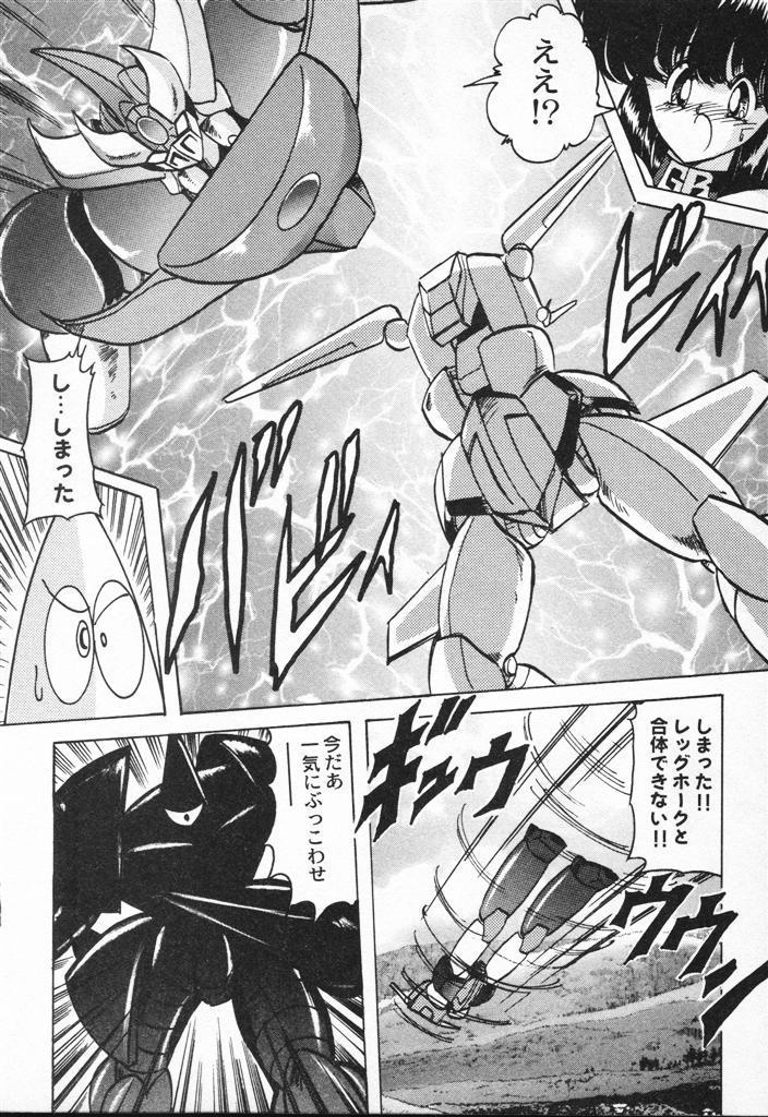Seirei Tokusou Fairy Saber VS Granbass 115