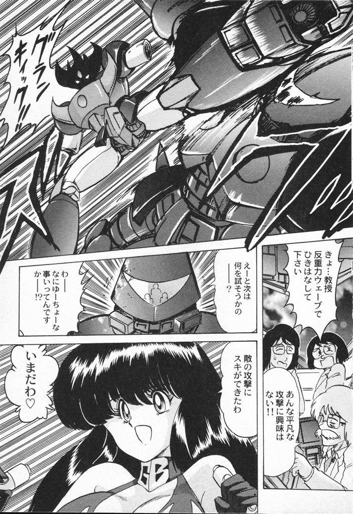 Seirei Tokusou Fairy Saber VS Granbass 118