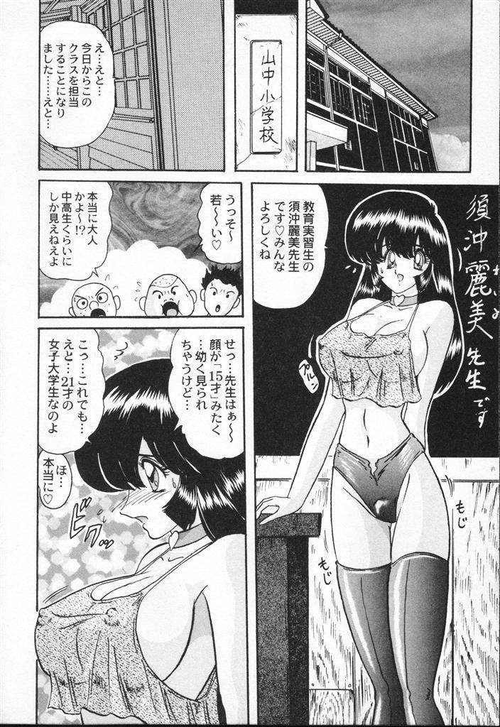 Seirei Tokusou Fairy Saber VS Granbass 11