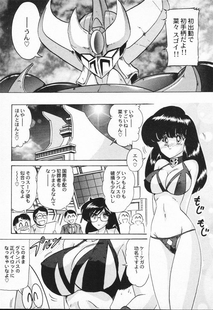Seirei Tokusou Fairy Saber VS Granbass 122