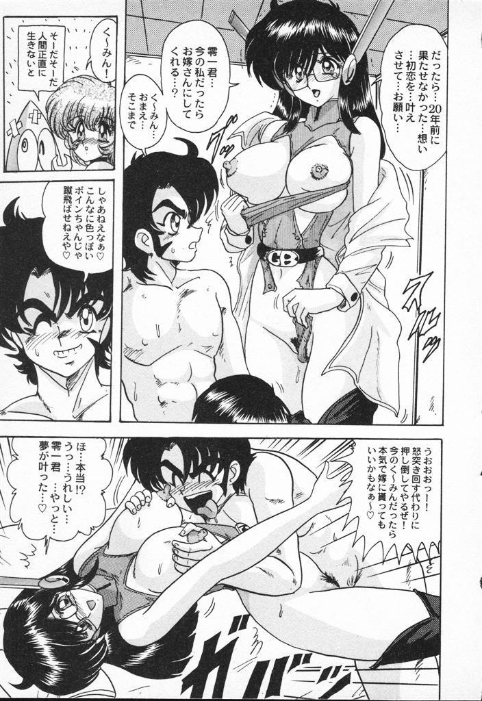 Seirei Tokusou Fairy Saber VS Granbass 152