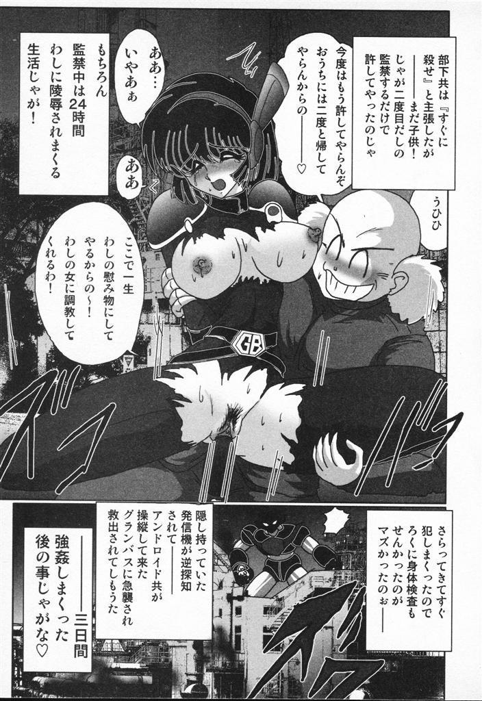 Seirei Tokusou Fairy Saber VS Granbass 184