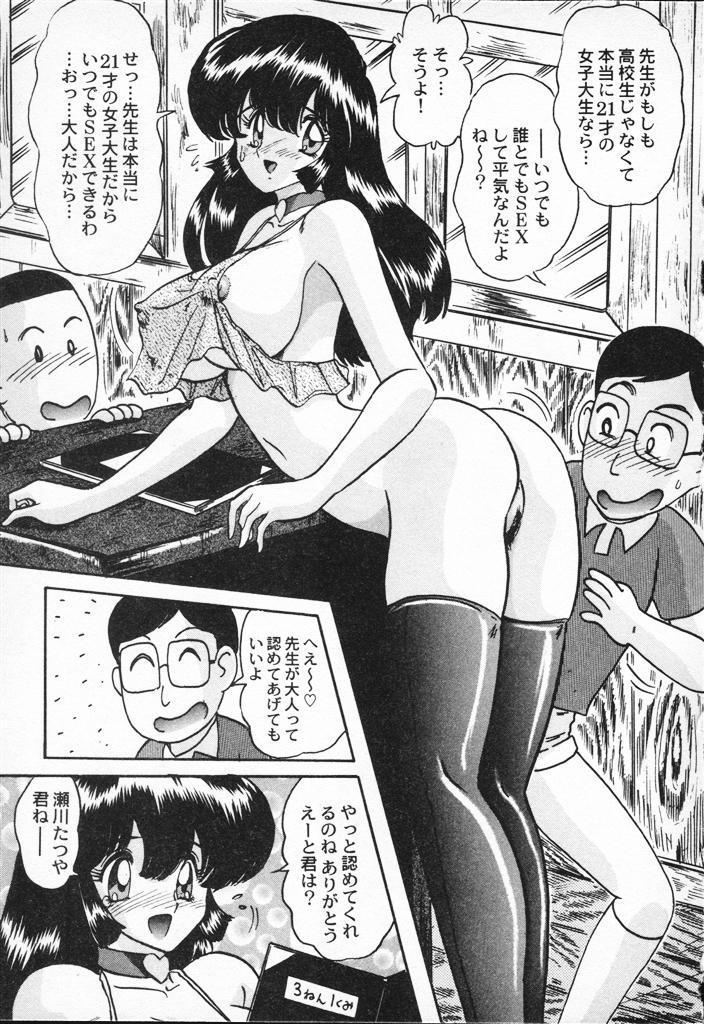 Seirei Tokusou Fairy Saber VS Granbass 18