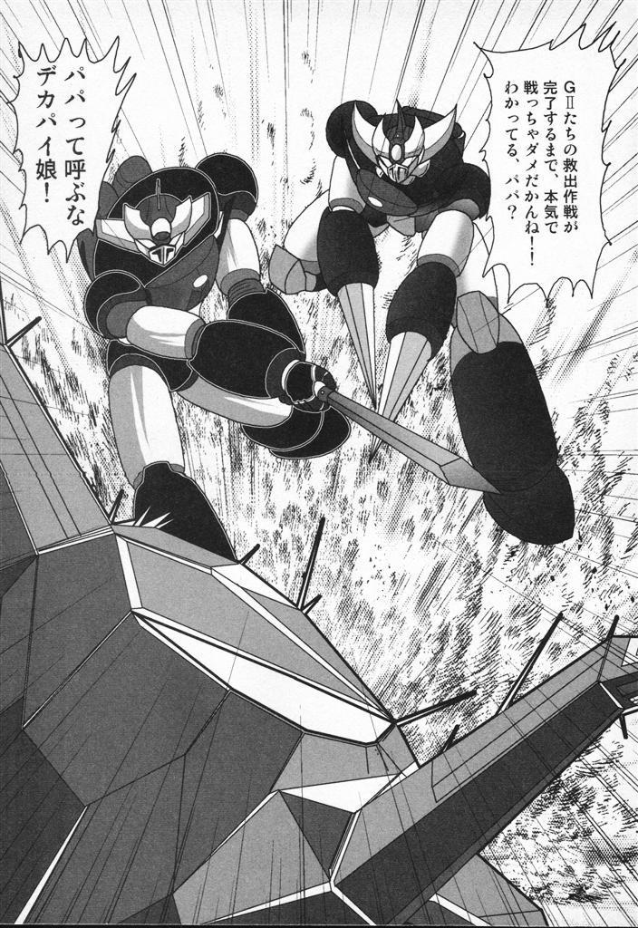 Seirei Tokusou Fairy Saber VS Granbass 194