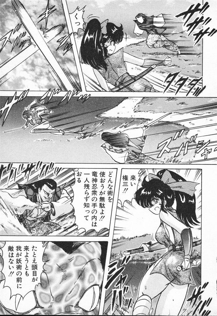 Seirei Tokusou Fairy Saber VS Granbass 212