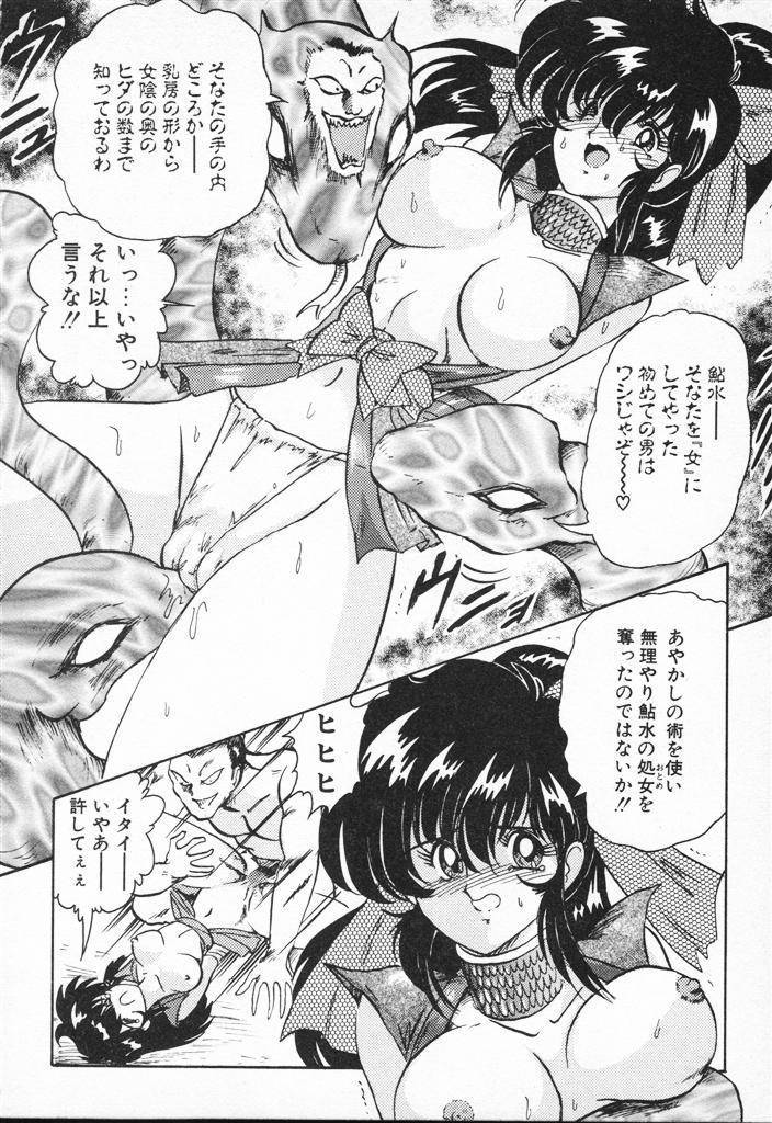 Seirei Tokusou Fairy Saber VS Granbass 215