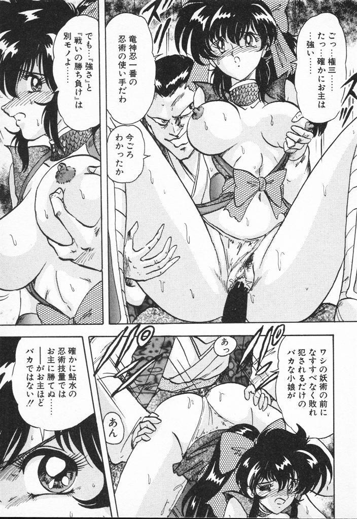 Seirei Tokusou Fairy Saber VS Granbass 220