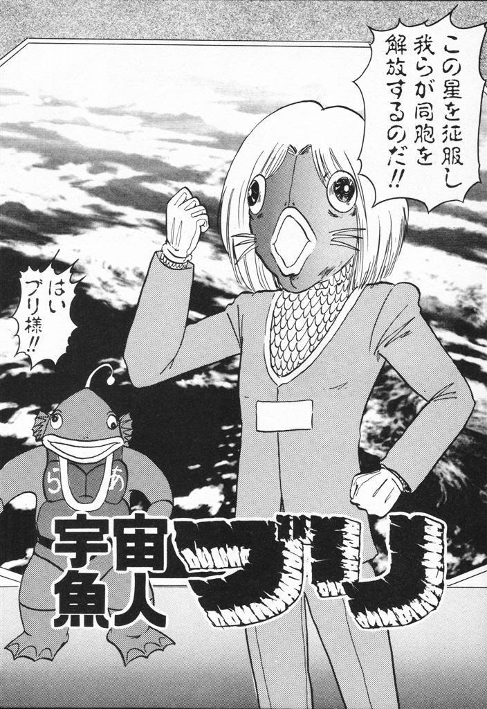 Seirei Tokusou Fairy Saber VS Granbass 241