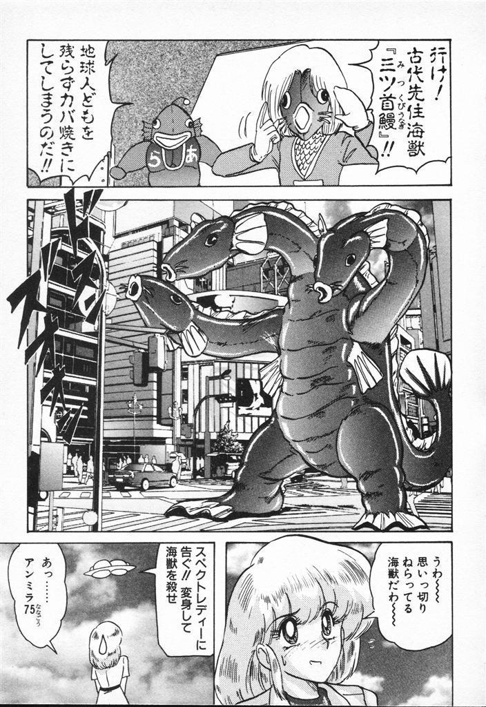 Seirei Tokusou Fairy Saber VS Granbass 244